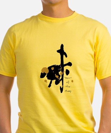 Year of the Sheep - Chinese Zodiac T-Shirt