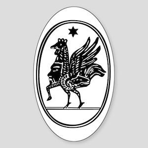 Gnostic Seal Oval Sticker