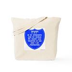 YHVH Is My Shield Tote Bag
