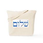 Shalom Tote Bag