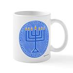 Yeshua, The Light Of The World Mug