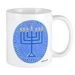 Yeshua, The Light Of The World Mug