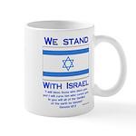 We Stand With Israel Mug