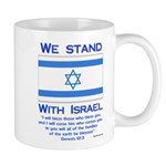 We Stand With Israel Mug