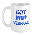 Got Yeshua? Large Mug