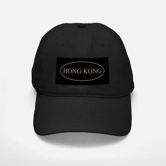 Hong Kong Gold Trim Baseball Hat