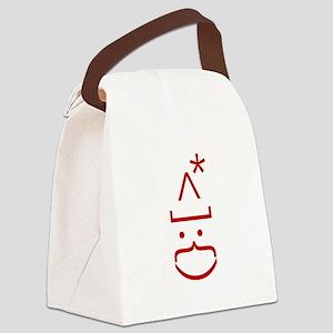 Geek ASCII Art Santa   Christmas Canvas Lunch Bag