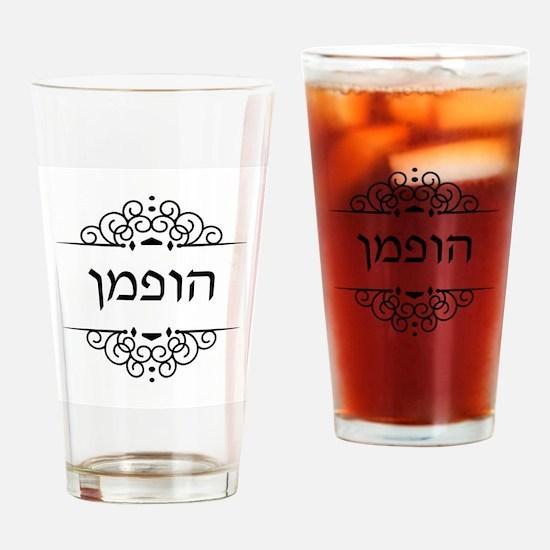 Hoffman surname in Hebrew Drinking Glass