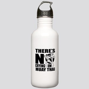 There Is No Crying In Stainless Water Bottle 1.0L