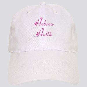 Hebrew Hottie Cap
