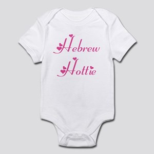 Hebrew Hottie Infant Bodysuit