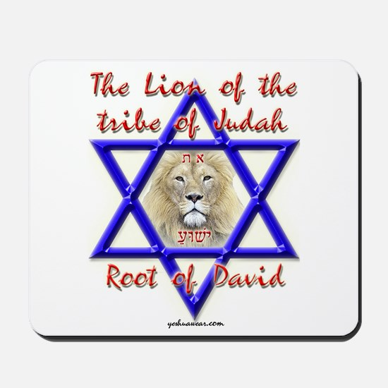 Lion Of The Tribe Of Judah Mousepad