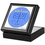 Yeshua, The Light Of The World Keepsake Box