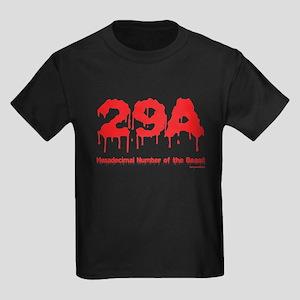 Hex Number Kids Dark T-Shirt