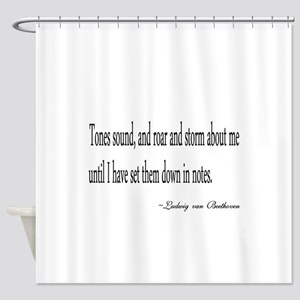 The mind of a Musician Shower Curtain