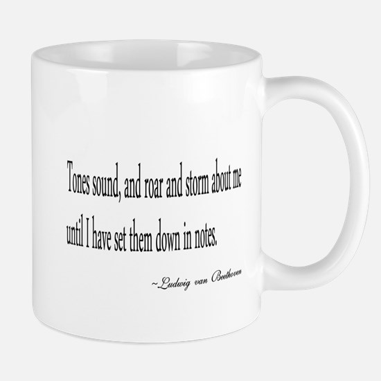 The mind of a Musician Mugs