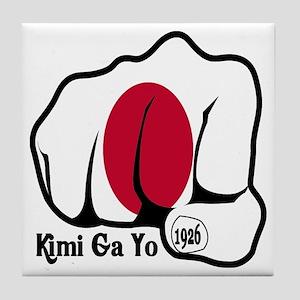 Japan Fist 1926 Tile Coaster