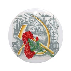 Russian (USSR) Ornament (Round)