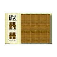 Muromachi Sugoroku Board print
