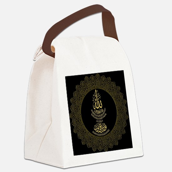 Cute Islamic Canvas Lunch Bag