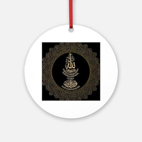 Unique Quran Round Ornament