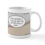 Airplane Exit Mug