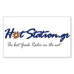 HotStation Rectangle Sticker