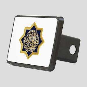 Islam Symbol Hitch Cover