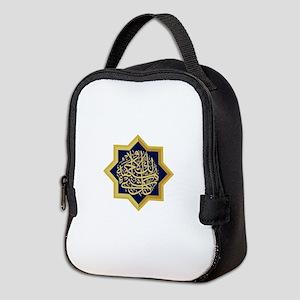 Islam Symbol Neoprene Lunch Bag