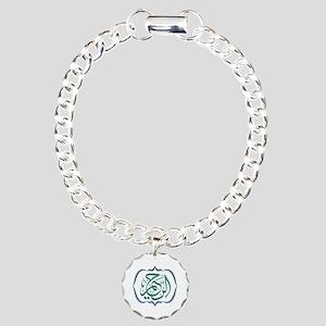 Islamic Symbol Bracelet