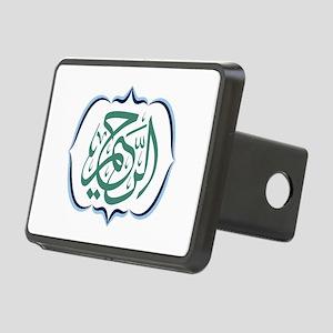 Islamic Symbol Hitch Cover