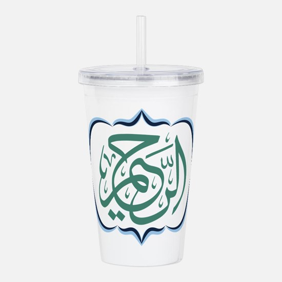 Islamic Symbol Acrylic Double-wall Tumbler