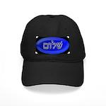 Shalom Black Cap