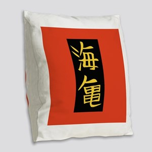Sea Turtle in Japanese - Red Burlap Throw Pillow