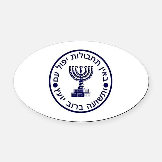 Cute Middle east Oval Car Magnet