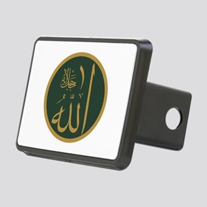 Allah Symbol Hitch Cover
