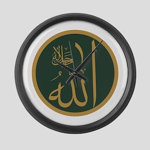 Allah Symbol Large Wall Clock