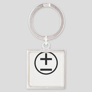 BBTF Day Plus Minus Circle Dark Keychains
