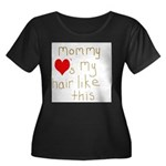 Mommy Loves It Women's Plus Size Scoop Neck Dark T