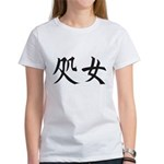 Shojo Women's T-Shirt