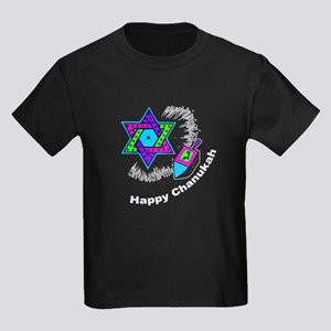 Happy Chanukah Kids Dark T-Shirt