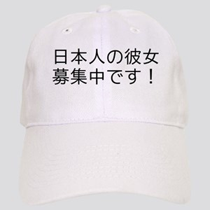 """Looking For A Japanese Girlfriend"" Cap"