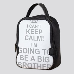 I Cant Keep Calm! Im Going To Be A Big Brother Neo