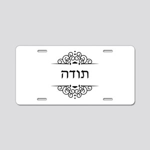 Toda: Thank You in Hebrew Aluminum License Plate