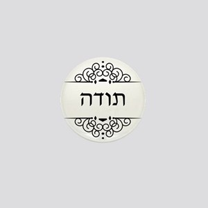 Toda: Thank You in Hebrew Mini Button