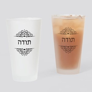 Toda: Thank You in Hebrew Drinking Glass