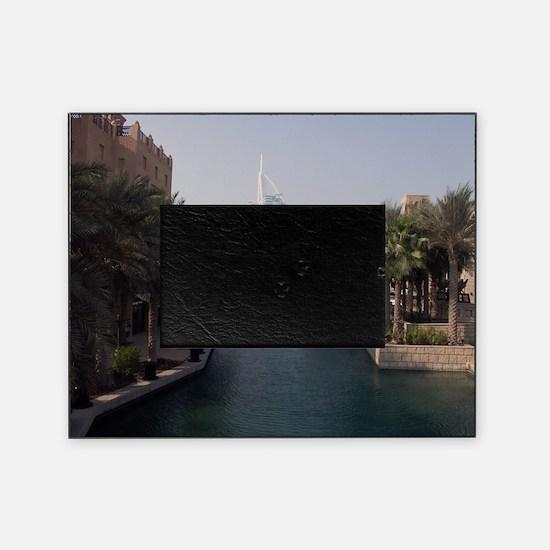 Burj Al Arab Picture Frame