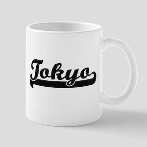 I love Tokyo Japan Mugs