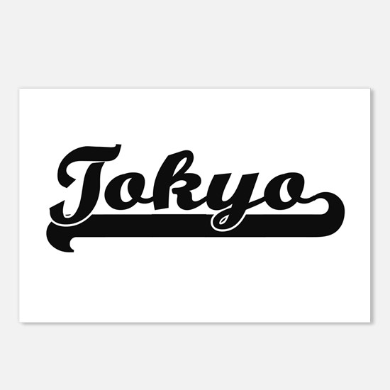 I love Tokyo Japan Postcards (Package of 8)