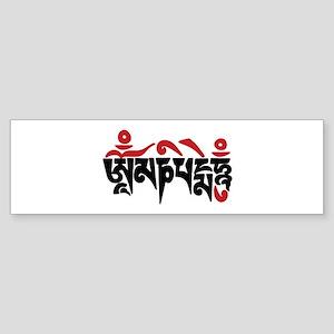 Om Mani Padme Hum Bumper Sticker